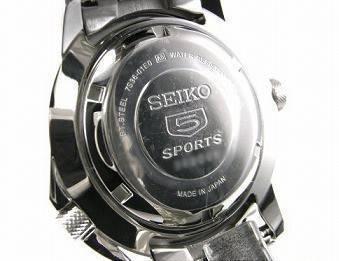 Reloj Seiko Serie 5 modelo SKZ211J1