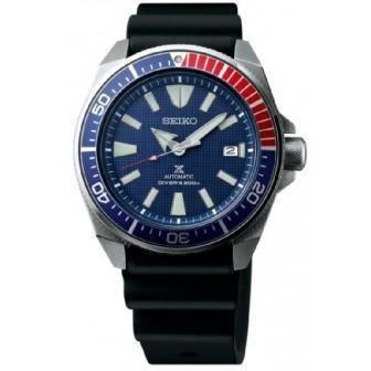 Reloj Seiko Samurai modelo SRPB53K1EST