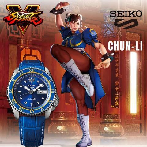 Seiko SRPF17K1 Chun Li